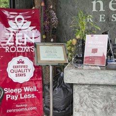 Отель ZEN Rooms Nanai Phuket интерьер отеля