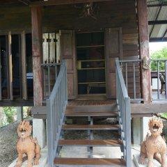 Отель Mae Nai Gardens с домашними животными