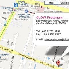 Отель Glow Pratunam Бангкок городской автобус