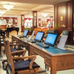 Гостиница Рэдиссон САС Астана Казахстан, Нур-Султан - 8 отзывов об отеле, цены и фото номеров - забронировать гостиницу Рэдиссон САС Астана онлайн гостиничный бар