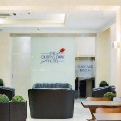 Queens Park Hotel интерьер отеля фото 2