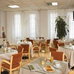 Отель Apartamentos Attica21 Portazgo питание