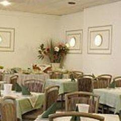 Отель Astoria Германия, Нюрнберг - отзывы, цены и фото номеров - забронировать отель Astoria онлайн питание