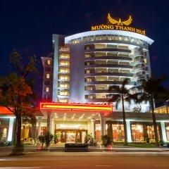 Отель Muong Thanh Holiday Hue Hotel Вьетнам, Хюэ - отзывы, цены и фото номеров - забронировать отель Muong Thanh Holiday Hue Hotel онлайн фото 14