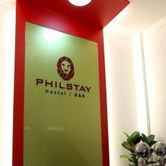 Отель Philstay Dongdaemoon Guesthouse интерьер отеля фото 2