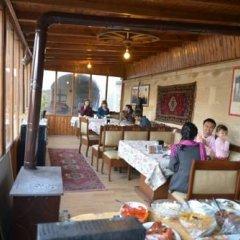 Sunset Cave Hotel Турция, Гёреме - отзывы, цены и фото номеров - забронировать отель Sunset Cave Hotel онлайн питание фото 2