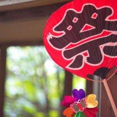 Отель Yunosato Hayama Япония, Беппу - отзывы, цены и фото номеров - забронировать отель Yunosato Hayama онлайн детские мероприятия