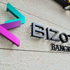 Отель Bizotel Bangkok Бангкок фитнесс-зал фото 2