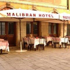 Hotel Malibran фото 2
