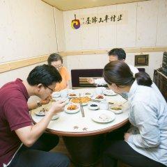 Отель Bukchonmaru Hanok Guesthouse питание фото 2