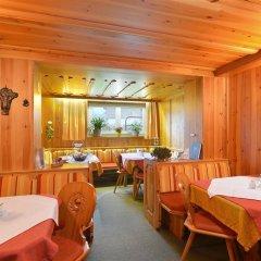 Отель Ferienhaus Ab Австрия, Зёлль - отзывы, цены и фото номеров - забронировать отель Ferienhaus Ab онлайн фото 9