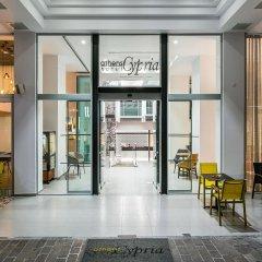 Отель Athens Cypria Hotel Греция, Афины - 2 отзыва об отеле, цены и фото номеров - забронировать отель Athens Cypria Hotel онлайн фото 4