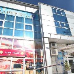 Отель Happy Star Club Сербия, Белград - 2 отзыва об отеле, цены и фото номеров - забронировать отель Happy Star Club онлайн фото 6