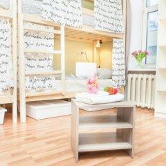 Hostel Pilgrim Москва детские мероприятия