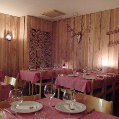 Отель Youth Hostel St. Moritz Швейцария, Санкт-Мориц - отзывы, цены и фото номеров - забронировать отель Youth Hostel St. Moritz онлайн питание
