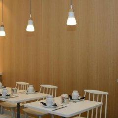 Отель Le Lapin Blanc питание фото 3