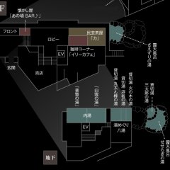 Отель Fukudaya Ундзен городской автобус