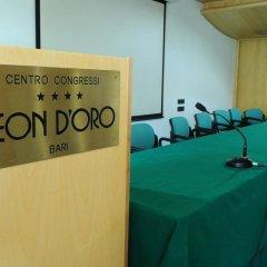 Grand Hotel Leon DOro Бари помещение для мероприятий