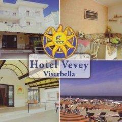 Отель Vevey Италия, Римини - отзывы, цены и фото номеров - забронировать отель Vevey онлайн помещение для мероприятий