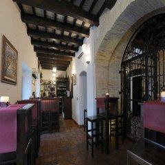 Отель Posada San Fernando питание
