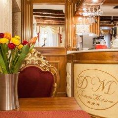 Отель Dimora Marciana гостиничный бар