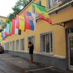 G-art Hostel Москва парковка