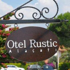 Rustic Alacati Турция, Чешме - отзывы, цены и фото номеров - забронировать отель Rustic Alacati онлайн приотельная территория