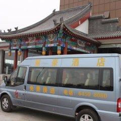 Отель Li Hao Hotel Beijing Guozhan Китай, Пекин - отзывы, цены и фото номеров - забронировать отель Li Hao Hotel Beijing Guozhan онлайн городской автобус