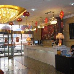 Отель Wangfujing Da Wan Hotel Китай, Пекин - отзывы, цены и фото номеров - забронировать отель Wangfujing Da Wan Hotel онлайн интерьер отеля фото 2
