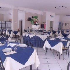 Отель SENYOR Римини помещение для мероприятий