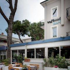 Hotel Vagabond