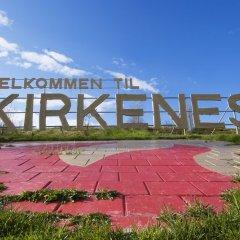 Отель Rica Hotel Kirkenes Норвегия, Киркенес - отзывы, цены и фото номеров - забронировать отель Rica Hotel Kirkenes онлайн спортивное сооружение