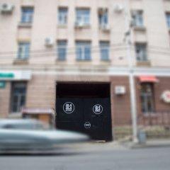 Гостиница Хостел Bla Bla в Краснодаре - забронировать гостиницу Хостел Bla Bla, цены и фото номеров Краснодар спа