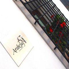 Отель Arabeluj спа фото 2