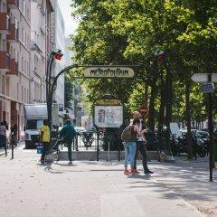 Отель Le petit Cosy Hôtel спа