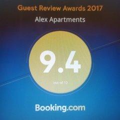 Отель Alex Apartments Болгария, Поморие - отзывы, цены и фото номеров - забронировать отель Alex Apartments онлайн городской автобус