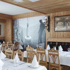Отель Logos Польша, Закопане - 3 отзыва об отеле, цены и фото номеров - забронировать отель Logos онлайн питание