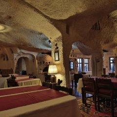 Urgup Evi Cave Hotel Ургуп гостиничный бар