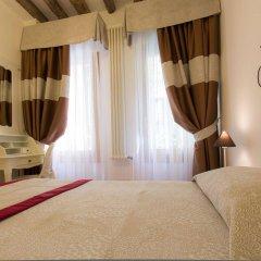 Отель Antigo Trovatore Венеция комната для гостей фото 2