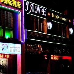 Jane Fashion Hotel - Ganzhou развлечения