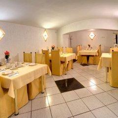 Hotel Taurus Прага помещение для мероприятий