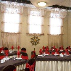 Гостиница Алые Паруса в Калуге 2 отзыва об отеле, цены и фото номеров - забронировать гостиницу Алые Паруса онлайн Калуга помещение для мероприятий
