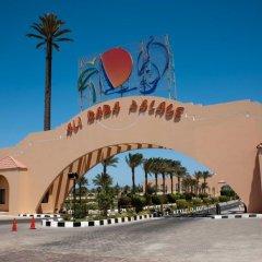Отель Ali Baba Palace парковка