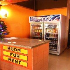 Отель Na's Place детские мероприятия фото 2