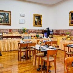 Best Western Hotel Mondial питание фото 3
