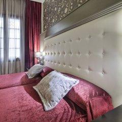 Hotel Ciutadella Barcelona комната для гостей