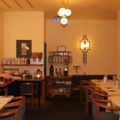 Отель am Schottenpoint Австрия, Вена - отзывы, цены и фото номеров - забронировать отель am Schottenpoint онлайн питание фото 2