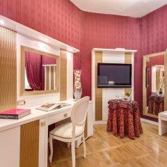 Отель Relais Fontana Di Trevi Рим удобства в номере