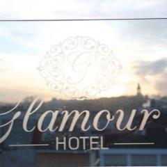 Glamour Hotel Турция, Стамбул - 4 отзыва об отеле, цены и фото номеров - забронировать отель Glamour Hotel онлайн фото 7