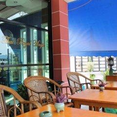 Отель Thai Orange Magic питание фото 3